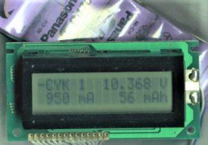 icplan.de - LCD Anzeige vom Akkulader Version 3+